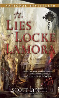 Lies of Locke Lamora